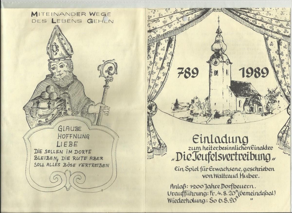 TV Die Teufelsaustreibung 1989 (Kirche)0001