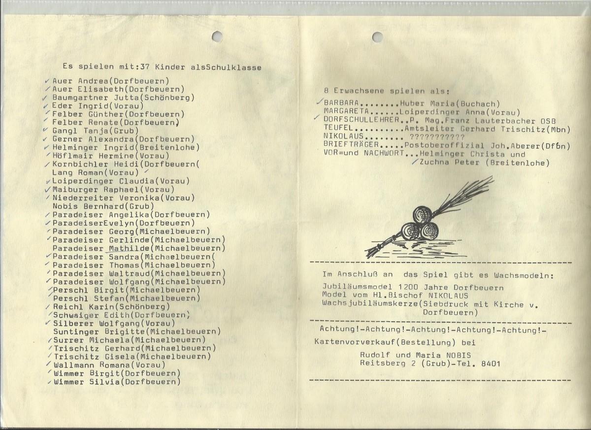 TV Die Teufelsaustreibung 1989 (Kirche)0002