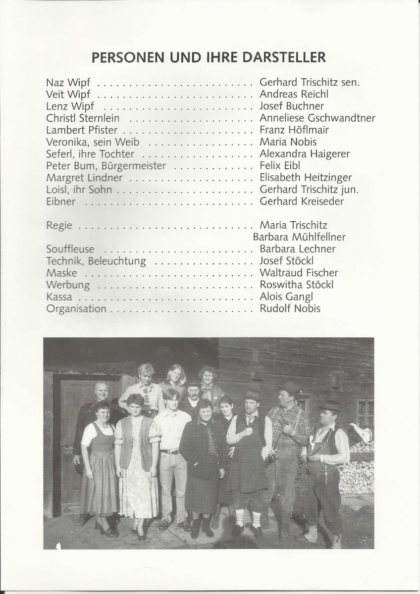 TV 1998 S´Herz am rechten Fleck0002